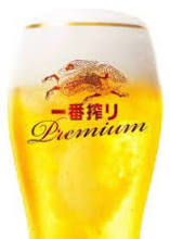 麒麟一番搾顶级啤酒