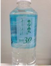 Ionized alkaline water