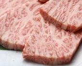 其他  生肉