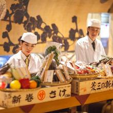 6,000日圓套餐 (5道菜)