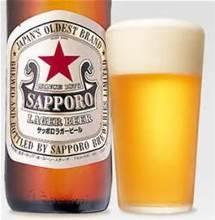 三寶樂拉格啤酒