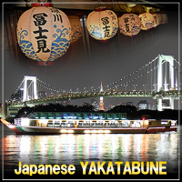 Japanese YAKATABUNE cruise experience plan