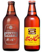 Hoppy酒組合(Hoppy黑啤酒口味和燒酒)