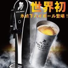 Black Nikka極冷高球杯