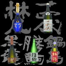 Nihonsyu