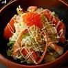海鮮香脆沙拉