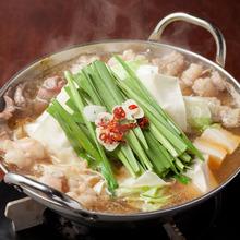 內臟火鍋(味噌味)