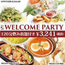 3,565日圓套餐 (7道菜)