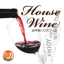 House Wine Various - Red ・ White
