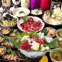 4,860日圓套餐 (8道菜)