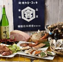 4,980日圓套餐 (8道菜)