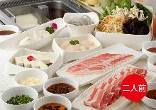 2,585日圓套餐