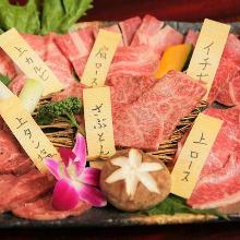 高級烤肉拼盤