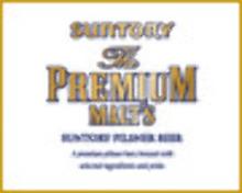 The Premium Malt's