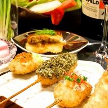 5,400日圓套餐 (10道菜)