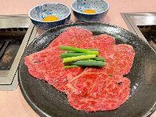 炙烤壽喜燒風味牛肉