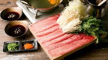 牛舌涮涮鍋