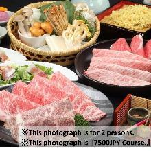 7,500日圓套餐 (6道菜)
