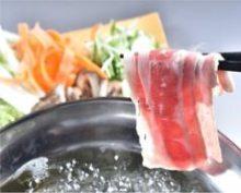 3,200日圓套餐 (7道菜)