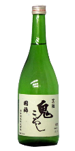Kunimare Hokkai Onikoroshi