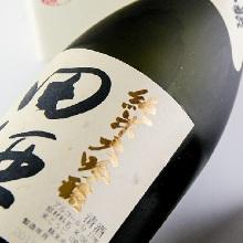 純米大吟釀 田酒