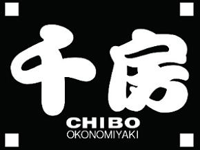 大阪燒 千房