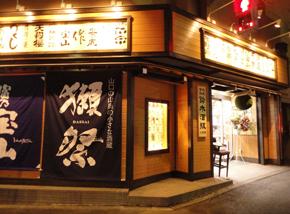 繁華都市的推薦! 都內品味稀少日本酒的絕品立飲5家店