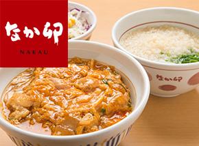 中卯(NAKAU)-以便宜的價格就可以品嚐到「日本人的家常料理」