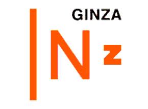 銀座INZ 餐廳指南