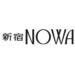 新宿NOWA 餐廳指南