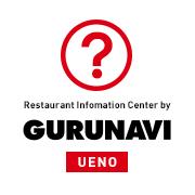 Ueno Restaurant Information Center by GURUNAVI
