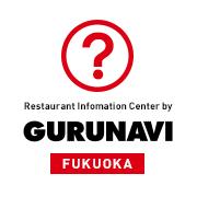 Fukuoka Restaurant Information Center by GURUNAVI