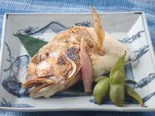若狭烤甜鯛