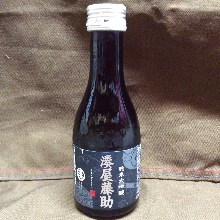Pure rice size brewing sake from the finest rice