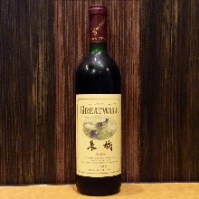 Long and extensive castle wine red