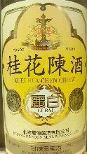 Katsura flower Chen liquor (lock / so da)