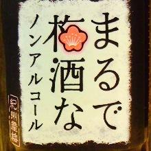 Non-alcohol plum liquor  (lock / so da)