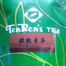 Iron Kannon tea