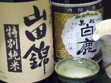 Kuromatsu Hakushika