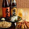 【帶無限量暢飲】宴會★2,500日元套餐