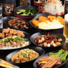 4,400日圓套餐 (12道菜)
