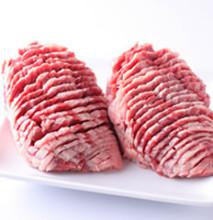 上等橫隔膜(兩側特定肉)