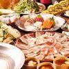 滿足套餐 9道料理+附送2小時無限暢飲