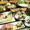 奢華套餐 10道料理+附送3小時無限暢飲