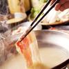 特製!京都風豆漿湯汁涮涮鍋組合