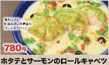 甘藍菜肉捲