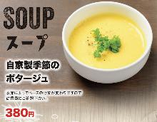 其他 濃湯、湯品