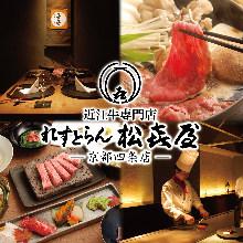 18,975日圓套餐 (11道菜)