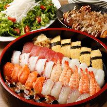 2,300日圓套餐