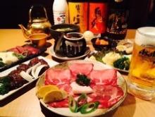 5,300日圓套餐 (10道菜)
